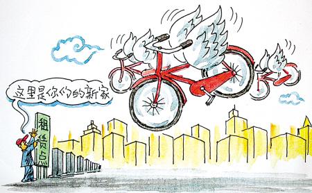 公共自行车边建边改边投放