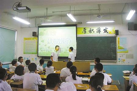 """""""讲文明""""主题班会图片"""