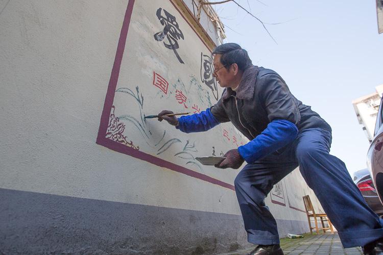 白云街道居民手绘百米文化墙