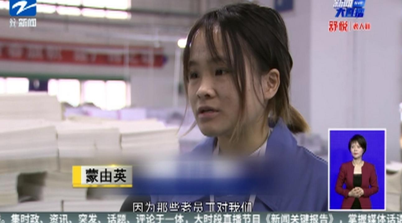 黔西南州28位贫困人员走上海曙爱心岗位