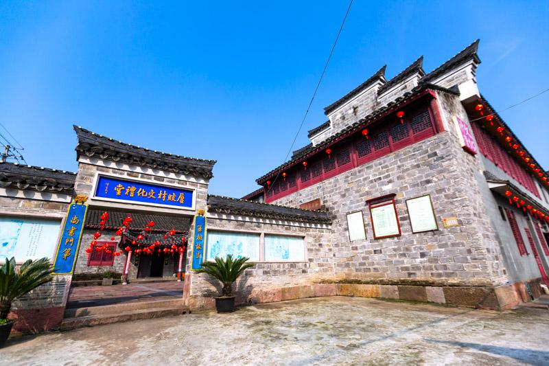 蜃蛟村文化礼堂