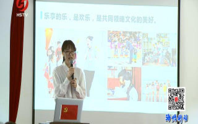 习近平总书记在浙江、宁波考察时重要讲话精神--专题巡回宣讲走进建岙村