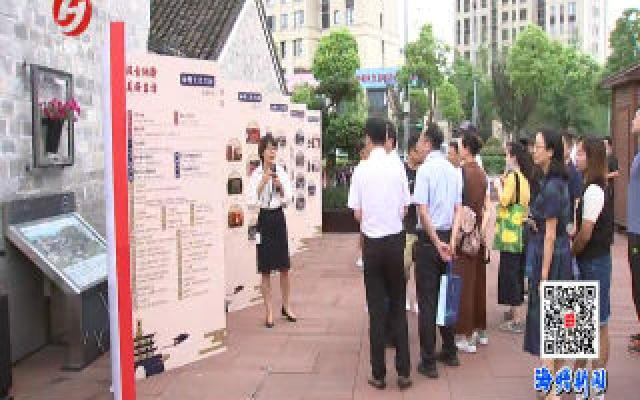 """我区举行""""中国文化和遗产日""""主题活动"""